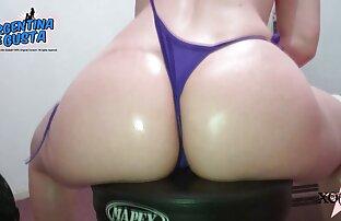 गोरा सेक्सी मूवी वीडियो फुल एचडी