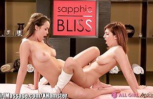 बिग गुलाबी मौखिक सेक्सी एचडी वीडियो मूवी सेक्स